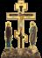 Храм св. мц. царицы Александры